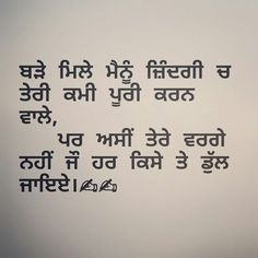 Poetry Quotes, True Quotes, Qoutes, Thoughts And Feelings, Deep Thoughts, Love Qutoes, Forever Quotes, Punjabi Poetry, Gulzar Quotes