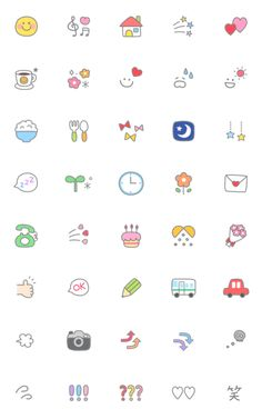 Useful adorable basic emoji – LINE 이모티콘 Emoji Drawings, Kawaii Drawings, Doodle Drawings, Kawaii Doodles, Cute Doodles, Bullet Journal Art, Bullet Journal Ideas Pages, Cute Small Drawings, Doodle Art Journals