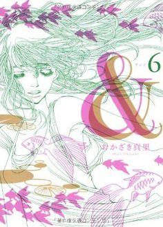Comic Covers, Shoujo, Anime Manga, Princess Zelda, Comics, Fictional Characters, Live, Sleeves, Cartoons