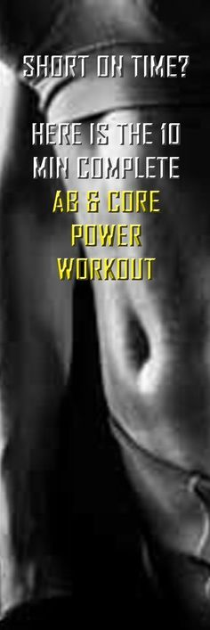 10 MINUTE COMPLETE AB & CORE POWER WORKOUT. #abworkout #sixpack #coreworkout…
