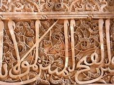 The beauty of mosques and accessories