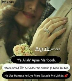 Muslim Love Quotes, Love Quotes In Hindi, Qoutes About Love, Islamic Love Quotes, Islamic Inspirational Quotes, Romantic Love Quotes, Best Couple Quotes, First Love Quotes, True Love Quotes