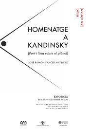 """Como él mismo señala en el texto de presentación titulado """"Breve historia acerca de mi relación con Kandinsky..."""", las fotografías que componen esta exposición son el resultado de una fascinación personal y vital por la obra de Kandinsky y de la experimentación con la fotografía digital en los últimos años, una investigación para la que utilizará como pretexto el contenido del conocido libro de Kandinsky """"Punto y línea sobre el plano""""."""