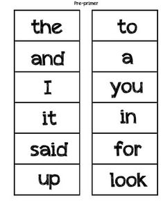 Cut, laminate, and stick on your word wall! You could also use them in a literacy center. They are the perfect size! 1st Grade Activities, Sight Word Activities, Kindergarten Language Arts, Kindergarten Literacy, 3rd Grade Words, Teaching Time, Teaching Ideas, Sight Word Flashcards, Learn Hebrew