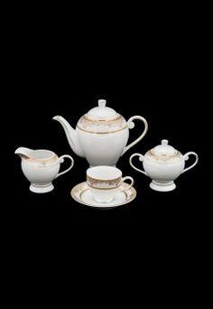 Indulgance 17 pcs Tea Set Indian Wedding Gifts, Dinner Sets, Tea Set, Tea Sets