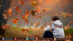 Eid Poetry Urdu 8 Images To Greet Loved Ones Urdu Image, Shayari Image, Rumi Quotes, Sad Quotes, Eid Ul Adha 2018, Eid Shayari, Eid Poetry, Best Urdu Poetry Images, Urdu Poetry Romantic