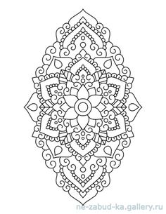 48 trendy ideas tattoo mandala men ideas coloring pages Mandala Coloring Pages, Colouring Pages, Coloring Books, Adult Coloring Pages, Henna Mandala, Mandala Tattoo Design, Simple Line Drawings, Tattoo Outline, Tattoo Stencils