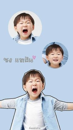 Daehan Cute Kids, Cute Babies, Triplet Babies, Superman Kids, Song Triplets, Song Daehan, My Boys, Brother, Mood