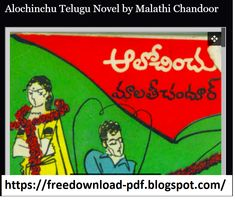Alochinchu Telugu Novel by Malathi Chandoor Free Novels, Novels To Read, Free Pdf Books, Books To Read, Telugu, Reading Online, Children Books, Comics, Children's Books