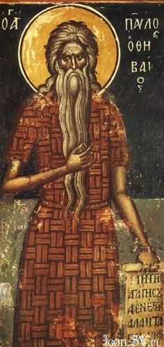 Прп. Павла Препростого (IV) / Venerable Paul the Simple of Egypt, disciple of St. Anthony the Great (Mar 7/20)