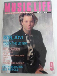 MUSIC LIFE JAPAN Magazine SEP/1994 BON JOVI/BLUR/SHAMPOO/PRINCE/HELLOWEEN