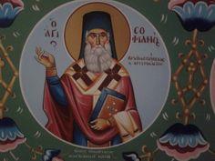 Πνευματικοί Λόγοι: Όσιος Σοφιανός: κράτησε μόνος του την πίστη στην Ή...