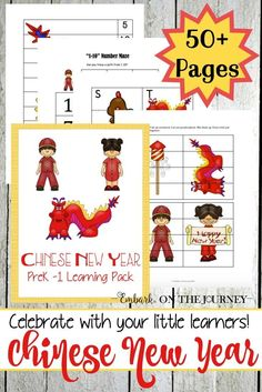 Chinese New Year Printable for PreK-Grade 1