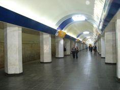 Isani Metro Station, Tbisili