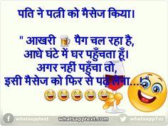 hindi pati patni jokes