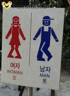 funny quotes - more realistic toilet signs #toilet #sign #realistic - Funomenia