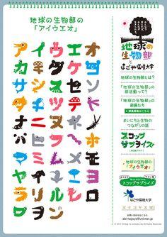 http://peacegraphics.jp/muscat1/categories/30222/