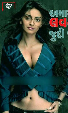 Sonam kapoor@the cleavage queen