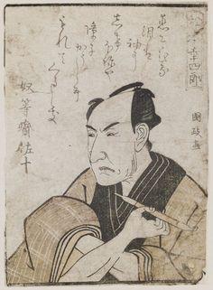 Utagawa Kunimasa: Actor Matsumoto Kôshirô IV, from the book Yakusha gakuya tsû (Actors in Their Dressing Rooms) - Museum of Fine Arts