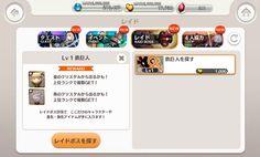 boss_02-2