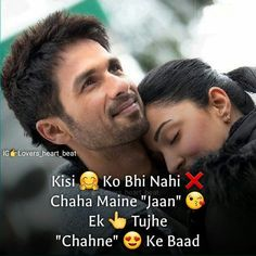 Jo gujer gya vo mera past tha but i promis. True Love Qoutes, Love Hurts Quotes, New Love Quotes, Movie Love Quotes, Short Quotes Love, Muslim Love Quotes, Sweet Love Quotes, Love Husband Quotes, Qoutes About Love