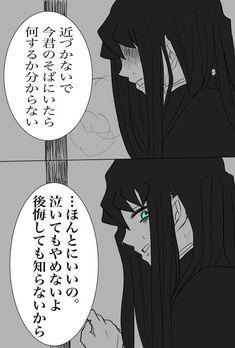 Anime Oc, Anime Demon, Zone Sama, Kakashi, Demon Hunter, Fan Art, Cartoon, Manga, Attack On Titan
