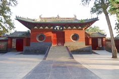 монастырь Шаолинь, главные ворота (фото Facebook Ébredő Sárkány Holisztikus Gyógyító Műhely)