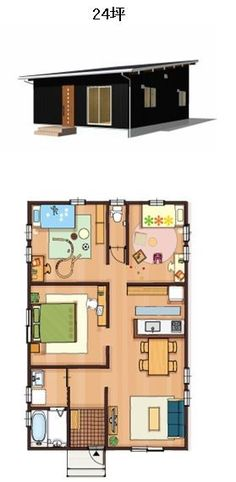 COVACO コバコ 間取り : 鈴木良工務店 BinO FREEQ Small Apartment Plans, Small Apartments, Floor Plans, Life, Store, Tent, Small Flats, Shop Local, Tiny Apartments
