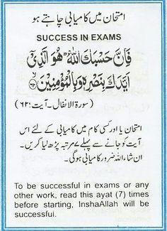 Dua for success in exams Islamic Quotes, Islamic Phrases, Islamic Teachings, Islamic Messages, Islamic Dua, Islamic Inspirational Quotes, Muslim Quotes, Religious Quotes, Allah Islam
