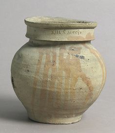 Date: 13th–14th century Culture: French Medium: Earthenware with slip decoration Dimensions: Overall: 5 1/16 x 5 1/4 in. (12.9 x 13.4 cm)...