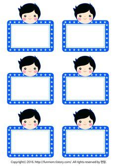 남아용 이름표양식 프린트하세요 Phone Wallpaper Images, Bear Wallpaper, Iphone Wallpaper, School Frame, School Labels, Box Patterns, School Themes, Book Projects, Planner Template