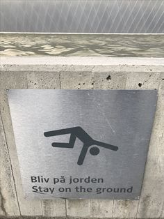 Sign at Den Blå Planet, Copenhagen