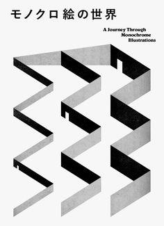 """motoishito: """" Art Direction & Design : Motoi Shito Edit : Sayaka Ishii (BNN,inc.) """"A Journey Through Monochrome Illustrations"""" CL : BNN,inc. """""""