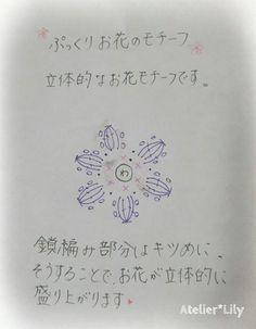 JUGEMテーマ:handmadeこんにちは!今日は先日アップした、ぷっくりお花のヘアゴムの編み図を配布します。