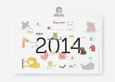PDF printable Calendar 2014 - cute animal illustrations