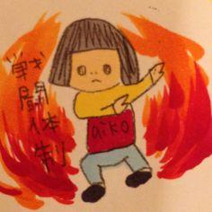 aiko official (aiko_dochibi)さんはTwitterを使っています