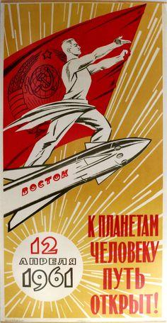 B. Berezovsky - Original Soviet Space Race Propaganda Poster - Way To The Planets Is Open! | 1stdibs.com