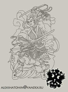 Image detail for -Samurai Outline By Totalnol Designs Interfaces Tattoo Design 2009 2011