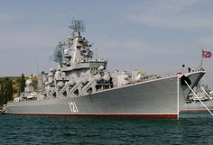 Russian ship Crimea