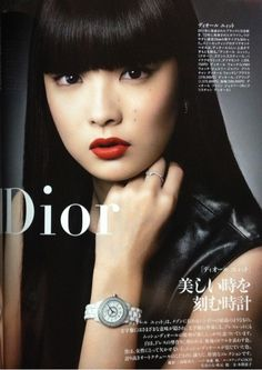 DIOR sponsor onミセス (Mrs.) jan 2013 Japanese Models, Dior, Asian, Collection, Dior Couture