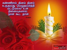 Best free images of love poems -   Latest Sad Love Poems In Tamil Anash Tamillinescafe in Best free images of love poems   1024 X 768  Download  Best free images of love poems wallpaper from the above display resolutions for High Definition Widescreen 4K UHD 5K 8K Ultra HD desktop monitors Android Apple iPhone mobiles tablets. If you dont find the exact resolution you are looking for go for Original or higher resolution which may fits perfect to your desktop.   Free Sweet Love Poems Love…