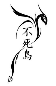 Image result for phoenix tattoo tribal