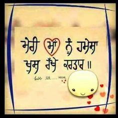 Mother Love Punjabi Whatsapp Status Heart Touching Lines