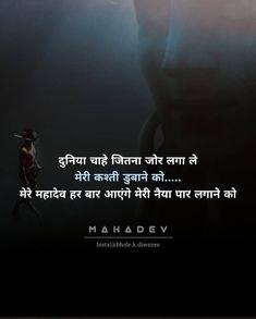 Lord Shiva Statue, Lord Shiva Pics, Lord Shiva Hd Images, Lord Shiva Hd Wallpaper, Lord Shiva Family, Rudra Shiva, Mahakal Shiva, Krishna, Angry Lord Shiva