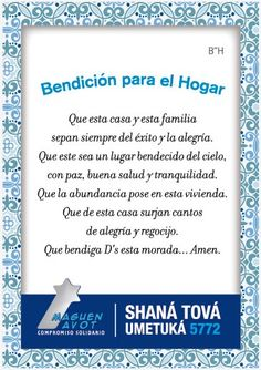 Bendición para el hogar #RoshHashana #Blessing #Bendiciones