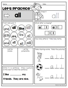 """These practice sheets from the """"Spectacular Sight Words Mega Pack"""" work well for literacy centers, homework practice, and/or assessments.  291 pages of ideas for games and activities to help your children learn high-frequency and sight words.  $"""