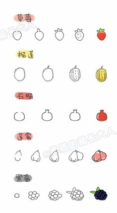 drawings easy mini kawaii drawing draw doodles fruits doodle fruit desenho step passo things desenhos sketches sketch para facil desenhar
