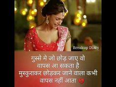 Main Heer haan Teri | Breakup Dairy - विडियो आखिर तक सुनिएगा दिल को छू जाएगी - YouTube Happy Birthday Romantic, Henna Designs Easy, Breakup, Youtube, Breaking Up, Youtubers, Youtube Movies
