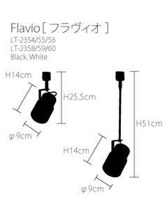 【LED電球対応】 シンプルな北欧デザインのスポットライト(ダクトレール専用) Flavio [ フラヴィオ ]