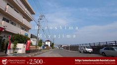 広島観光の宿泊なら、おもてなしホステル広島
